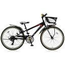 【送料無料】 ブリヂストン 26型 子供用自転車 クロスファイヤージュニア(P.Xシーニックブラック/7段変速) CFJ67T【2017年/点灯虫モデル】【組立商品につき返品不可】 【代金引換配送不可