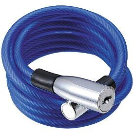 CYCLEPRO サイクルプロ コイル式 ロングワイヤー錠(マットブルー/200cm) CP-LK512
