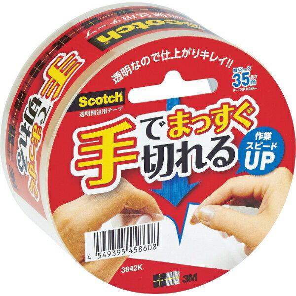 3Mジャパン スリーエムジャパン 3M スコッチ 手で切れる透明梱包用テープ 48mmX35m 3842K