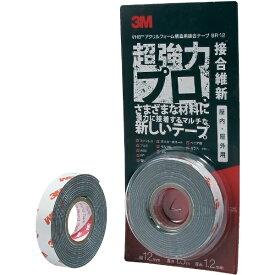 3Mジャパン スリーエムジャパン 3M VHB構造用接合テープ 超強力プロ 接合維新 12mmX1.5m BR-12 12X1.5【rb_pcp】