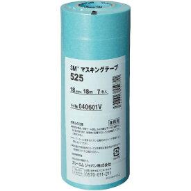 3Mジャパン スリーエムジャパン 3M マスキングテープ 525 18mmX18m 7巻入り 525 18