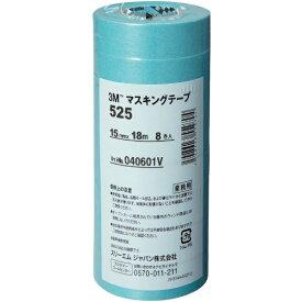 3Mジャパン スリーエムジャパン 3M マスキングテープ 525 15mmX18m 8巻入り 525 15