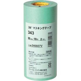 3Mジャパン スリーエムジャパン 3M マスキングテープ 343 60mmX18m 2巻入り 343 60