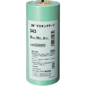 3Mジャパン スリーエムジャパン 3M マスキングテープ 343 30mmX18m 4巻入り 343 30