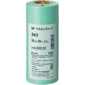 3Mジャパン スリーエムジャパン 3M マスキングテープ 343 18mmX18m 7巻入り 343 18