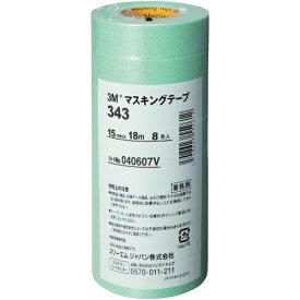 3Mジャパン スリーエムジャパン 3M マスキングテープ 343 15mmX18m 8巻入り 343 15