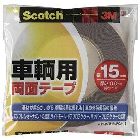 3Mジャパン スリーエムジャパン 3M スコッチ 車輌用両面テープ 15mmX10m PCA−15
