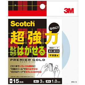 3Mジャパン スリーエムジャパン 3M 超強力なのにあとからはがせる両面テープ 15mmX3m SRG-15
