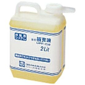 コロナ CORONA 専用補充液 (2L) UPF-S2