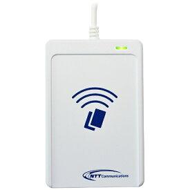 NTTコミュニケーション NTT Communications ICカードリーダライタ 非接触型 USBタイプ(Win&Mac版) ACR1251CL[ACR1251CL]