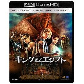 ギャガ GAGA キング・オブ・エジプト 4K ULTRA HD+3Dブルーレイ+2Dブルーレイ 【Ultra HD ブルーレイソフト】 【代金引換配送不可】