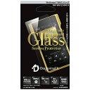 IOデータ Walkman WM1シリーズ対応 強化ガラスフィルム(Chemically Toughened Glass Screen Protector)  BKS-WM1G2…