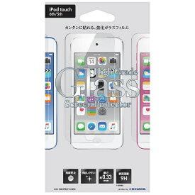 I-O DATA アイ・オー・データ 【ビックカメラグループオリジナル】iPod touch 7G/6G/5G用 ガラスフィルム(High Grade Glass Screen Protector) BKS-IPT6G3F【point_rb】