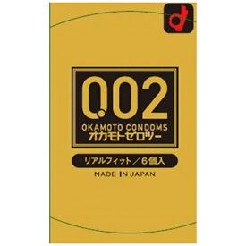 オカモト okamoto オカモト ゼロツー 02 リアルフィット