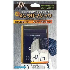 テンヨー 手品 ハイパーESPカード[人気ゲーム 1202]