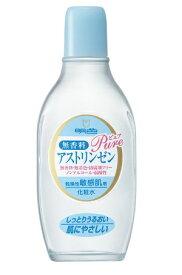 明色化粧品 無香料 アストリンゼン(170ml)[化粧水]【wtcool】