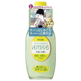 明色化粧品 レモンアストリンゼン(170ml)[化粧水]【wtcool】