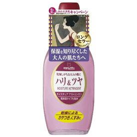 明色化粧品 モイスチュア アストリンゼン(170ml)[化粧水]【wtcool】
