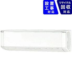 富士通ゼネラル FUJITSU GENERAL エアコン 2017年 nocria(ノクリア)Xシリーズ ホワイト AS-X28G-W [おもに10畳用 /100V][ASX28G+AOX28G]【zero_emi】