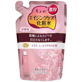 ちふれ化粧品 濃厚 化粧水(180ml) つめかえ用[化粧水]【rb_pcp】