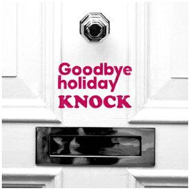 エイベックス・エンタテインメント Avex Entertainment Goodbye holiday/KNOCK 通常盤 【CD】