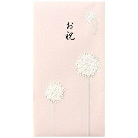 デザインフィル DESIGNPHIL 金封 お祝 ハナ ピンク