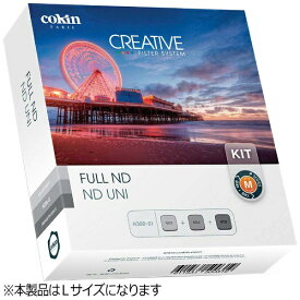 コッキン Cokin クリエイティブフィルターシステム 3種NDキットLサイズ(Z-PROシリーズ)U300-01[U300013NDキット]