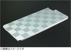 GILD design ギルドデザイン iPhone 7 Plus用ソリッドバンパー対応 アルミパネル市松 シルバー 42043 GI-310S