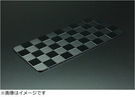 GILD design ギルドデザイン iPhone 7用ソリッドバンパー対応 アルミパネル市松 ブラック 42039 GI-309B