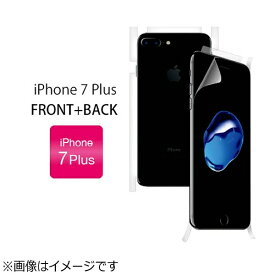 WRAPSOL ラプソル iPhone 7 Plus用 ULTRA 衝撃吸収フィルム 全面保護:液晶面+背面&側面 WPIP7PN-FB