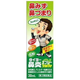 【第2類医薬品】 タイヨー鼻炎スプレーアルファ(30mL)〔鼻炎薬〕【rb_pcp】大洋製薬 Taiyo Pharmaceutical