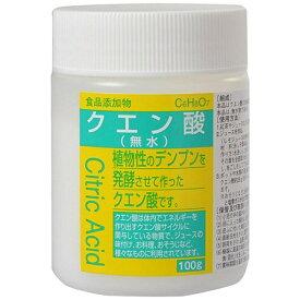 大洋製薬 Taiyo Pharmaceutical 食品添加物 クエン酸 100g
