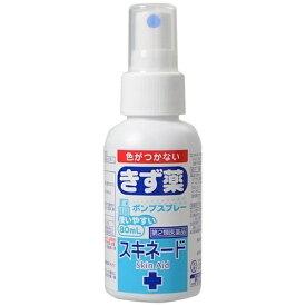 【第2類医薬品】 スキネード(80mL)【wtmedi】大洋製薬 Taiyo Pharmaceutical