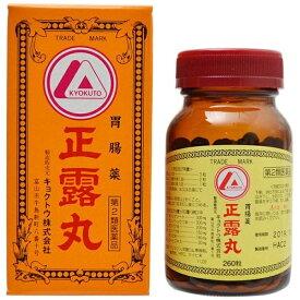 【第2類医薬品】正露丸(260粒)【wtmedi】キョクトウ製薬