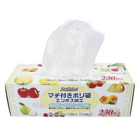 日本技研工業 NIPPON GIKEN INDUSTRIAL PD-F230パックドゥ箱入袋 エンボス230枚【rb_pcp】