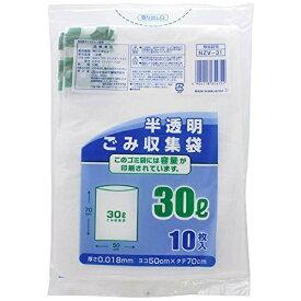 日本技研工業 NIPPON GIKEN INDUSTRIAL NZV-31容量表記半透明ごみ収集袋30L10P