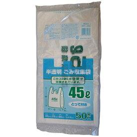 日本技研工業 NIPPON GIKEN INDUSTRIAL NNY-45G 容量表記半透明取手45L50P
