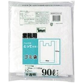 日本技研工業 NIPPON GIKEN INDUSTRIAL 日技 CG-91 半透明取手付90L10P