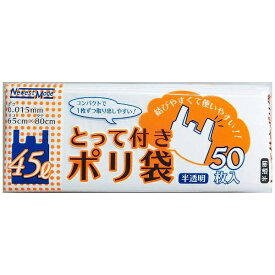 日本技研工業 NIPPON GIKEN INDUSTRIAL NM半透明取手45L50PNM-T45【rb_pcp】