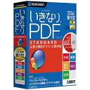 ソースネクスト 〔Win版〕 いきなりPDF STANDARD Edition Ver.4