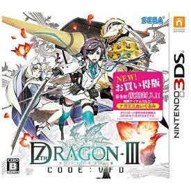 セガ SEGA セブンスドラゴンIII code:VFD お買い得版【3DSゲームソフト】