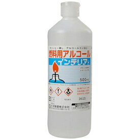 燃料用アルコール インテリアS 500ml大洋製薬