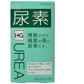 尿素(25g×2包)大洋製薬