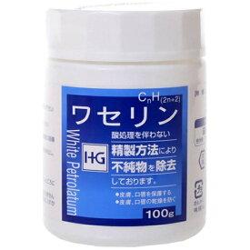 ワセリン 100g【rb_pcp】大洋製薬 Taiyo Pharmaceutical