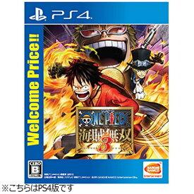 バンダイナムコエンターテインメント BANDAI NAMCO Entertainment ワンピース 海賊無双3 Welcome Price!!【PS4ゲームソフト】