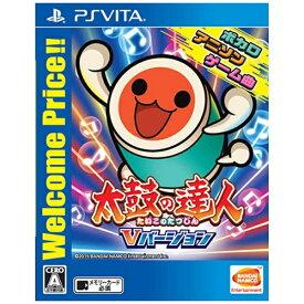 バンダイナムコエンターテインメント BANDAI NAMCO Entertainment 太鼓の達人 Vバージョン Welcome Price!!【PS Vitaゲームソフト】