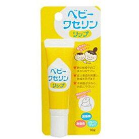 ベビーワセリンリップ10g【rb_pcp】健栄製薬 KENEI Pharmaceutical