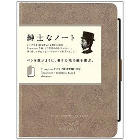 アピカ APICA プレミアムCDノート A6 ハード カラーカバー茶 無地 CDS201W