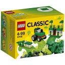 レゴジャパン LEGO(レゴ) 10708 クラシック [アイデアパーツ<緑>