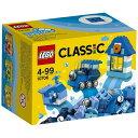 レゴジャパン LEGO(レゴ) 10706 クラシック アイデアパーツ<青>